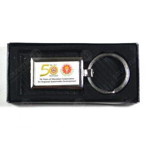 Gantungan Kunci Stainless Kotak