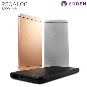 Powerbank Arden 5000mAh P50AL06