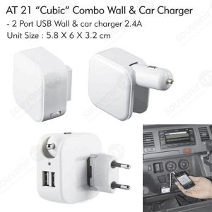Cubie 2 in 1 Car/Wall Adaptor AT21