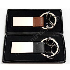 Gantungan Kunci Metal B0091