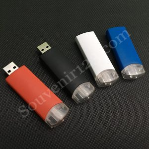 USB Rotator FDPL36